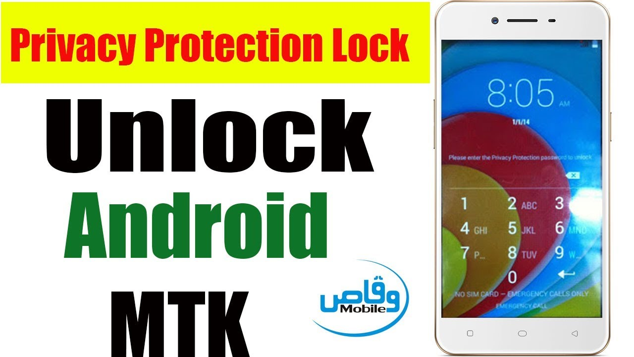 How to remove Privacy Protection Password lock on Android mtk by waqas  mobile