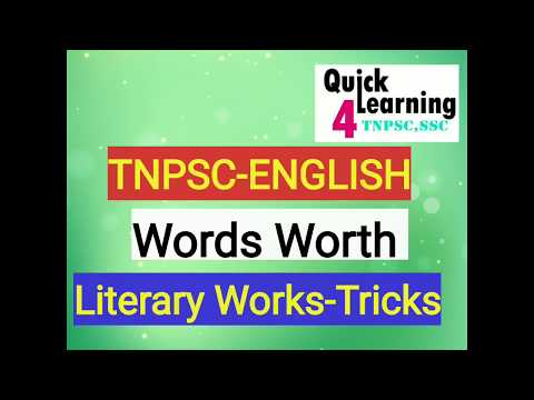 Wordsworth Literary Work Tricks to Remember