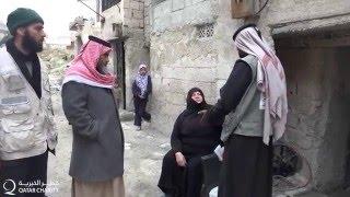 السلل الغذائية تصل إلى حلب و يتم توزيعها