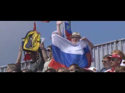 Праздник «Формулы-1» в Сочи завершили гулянья болельщиков и большой концерт