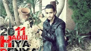 Mr Hakim HRAM 3LIK 2012