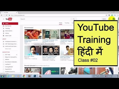 YouTube Training in Hindi ep#02 | Branding our youtube Channel