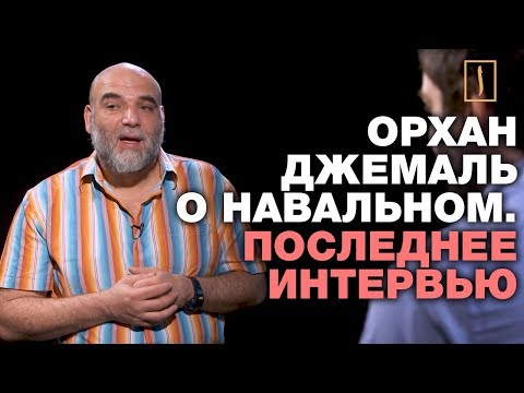 Навальный глазами мусульман.