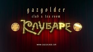 Gazgolder Club & Tea Room - Клубаре