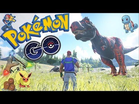 ARK Pokemon GO : โปเกม่อนโกในโลกไดโนเสาร์