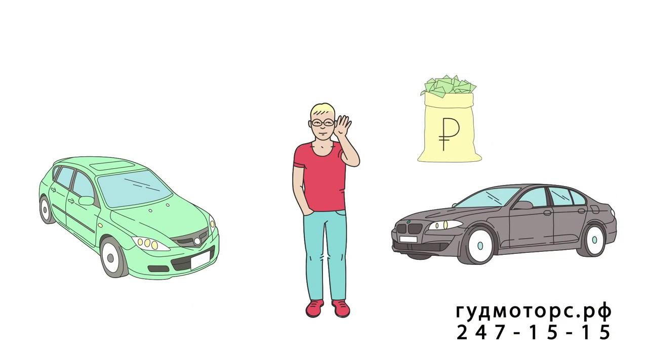 автомобиль продать пермь - YouTube