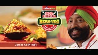 #IndiaKhayegaHeroVeg Carrot Koshimbir