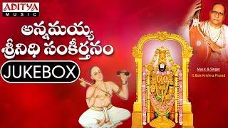 Annamayya Srinidhi Sankeerthanam Telugu Devotional Songs Jukebox | G.Balakrishna Prasad
