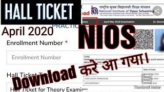 NIOS 10TH &12TH HALL TICKET DECLARED 2020/HOW TO DOWNLOAD NIOS 10TH AND 12TH ADMIT CARD/NIOS