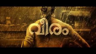 Veeram Malayalam Movie Official Trailer 2017 #  Kunal Kapoor | Shivajith Nambiar