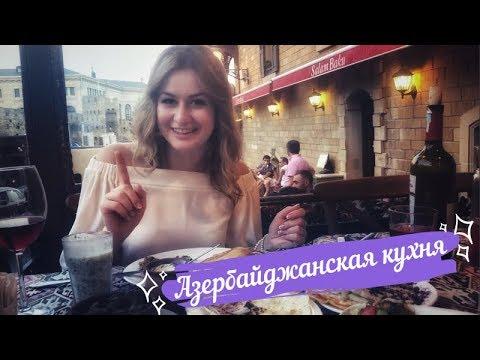 Украинка в Баку.