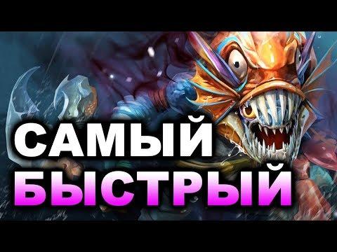 видео: САМЫЙ БЫСТРЫЙ СЛАРК ЕВРОПЫ - ИСПЫТАНИЕ ГЕРОЕВ - dota 2 slark