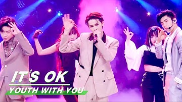 "Collab stage:""IT'S OK "" of THEO&Lil Ghost&BOOGIE group