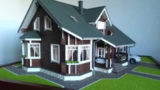 видео макет дома