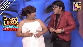 Sudesh Wishes To Marry Kiku   Comedy Circus Ke Ajoobe
