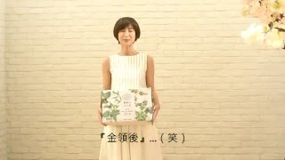 菠啾野草水-拍攝花絮NG篇 (大久保麻梨子Mariko) 大久保麻理子 動画 17