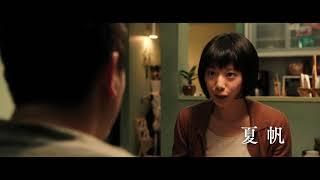 『予兆 散歩する侵略者 劇場版』は2017年11月11日(土)より公開! 監督...