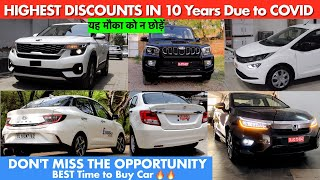 Highest Ever Discounts on Cars in August 2020 | Hyundai, Honda, Maruti, Tata, Mahindra, Ford, Kia