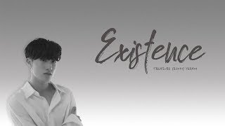 Bang Yedam (방예담) - 존재 (Existence) Lyrics (Eng/Rom/Han) (Cover)