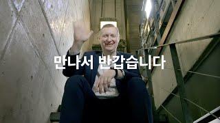 제주드림타워 그랜드하얏트제주 _ 채용인터뷰영상