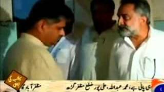 PPP Badmash Zulfiqar Mirza need to Use Toilet