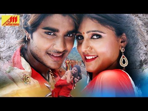 Chintu का इस साल का सुपर हिट गाना - Tohake Dekhale Bina - Superhit Bhojpuri Romantic Song 2018