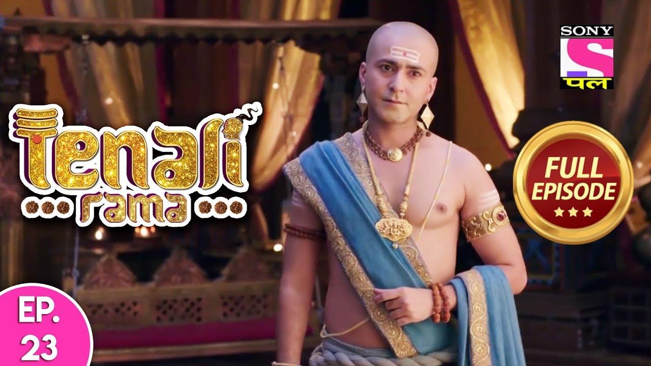 Download Tenali Rama - Full Episode 23