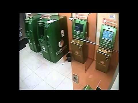 Взрывы банкоматов
