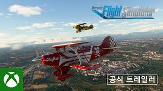 Microsoft Flight Simulator Xbo…