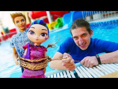 Детское видео шоу - В Аквапарке пропадают игрушки! Что с героями Акватим? – Новые игры онлайн.