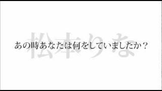 第0楽章 Vol.3『あくびと風の威力』 作:角ひろみ 演出:柏木俊彦 振付...