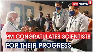 PM Modi Praises Bharat Biotech's COVID Vaccine Efforts | CNN News18