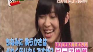AKB48指原莉乃 おっぱいトーク