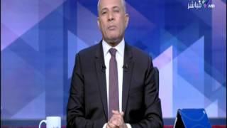 بالفيديو..أحمد موسى:«الإيكومونست» سقطت من الأنظار بنشرها تقرير يهاجم مصر