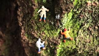 Flowers/山崎まさよしの動画