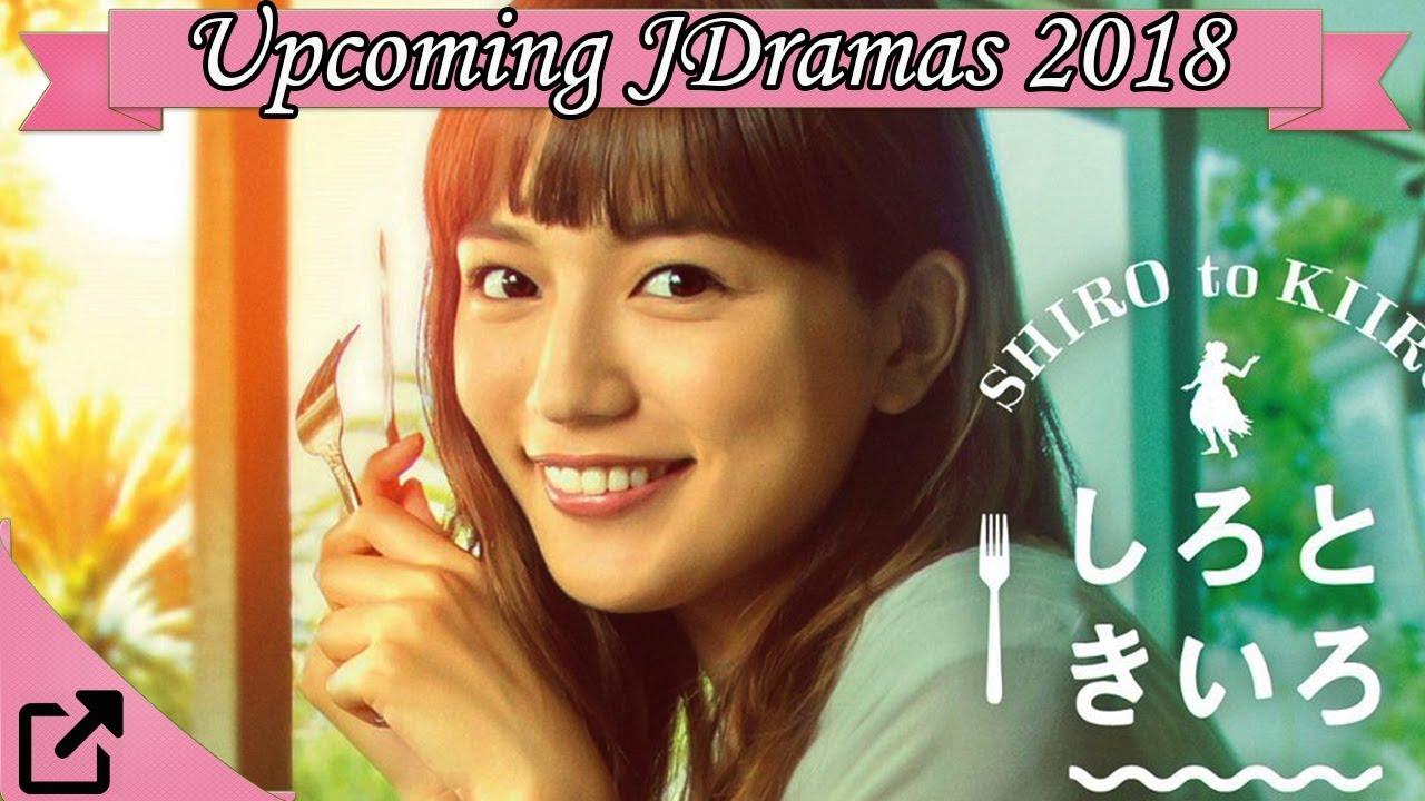 Upcoming Japanese Dramas 2018 (NEW)