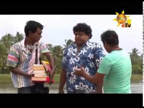 Hiru TV Ataka Nataka EP 330 Mama Giya Adipara | 2015-07-25