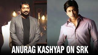 Shah Rukh Khan Was The Luckiest Anurag Kashyap | 7th Jagran Film Festival | Latest Bollywood News