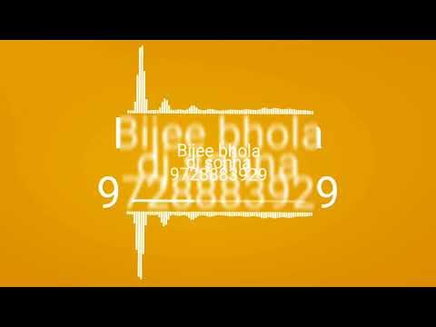 Biji bhola new song Dj Vicky Sohna