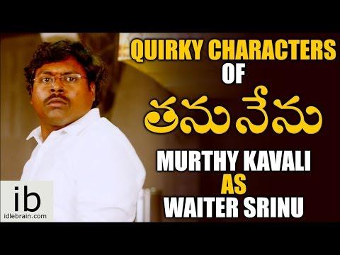 Thanu Nenu Character introduction - Murthy Kavali as Waiter Srinu - idlebrain.com