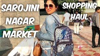 Sarojini nagar market haul | winter shopping haul | dekhiye kya kya liya meine Sarojini nagar se