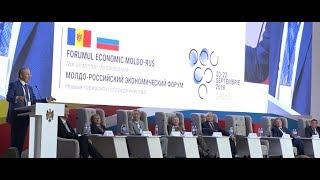 Первый Молдо-российский экономический форум