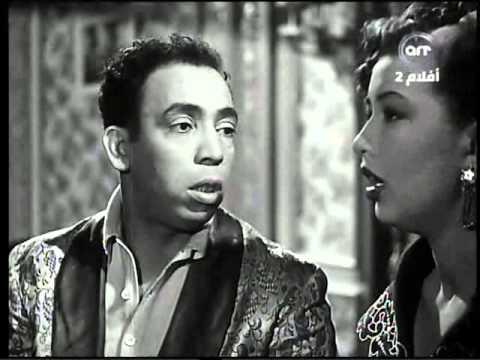 Ismail Yassine El Millionaire 1950