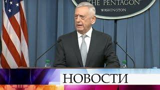 В Пентагоне заявили об успешном нанесении ударов по объектам в Сирии.