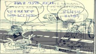 Eritrean Cartoon Part II