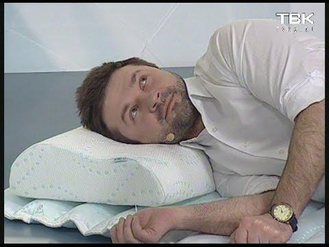 Лечение бессонницы и нарушения сна Йога как лекарство от
