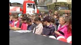 У Донецьку рятувальники провели «Урок безпеки»