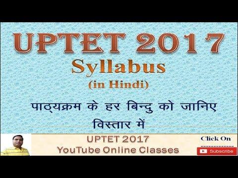 Aipmt Syllabus 2016 Pdf In Hindi