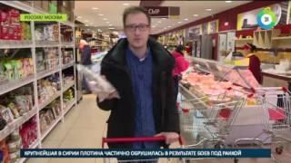 Осторожно, цены в России снова поднялись! - МИР24