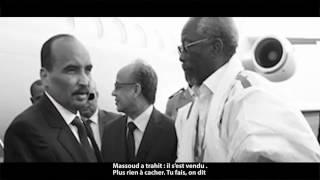 حوار اللبنه/ جديد فرقة أولاد لبلاد الموريتانية